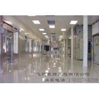 天津地坪 天津地板 天津环氧地板 天津工业地板