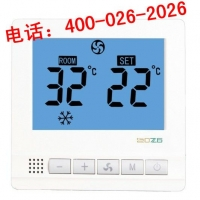 液晶采暖温控器【厂家热销】 电热膜温控开关 地暖温控器 5A