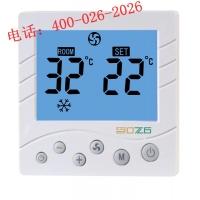 地暖温控器厂家:碳晶采暖温控器 水暖温控开关 供暖温控器