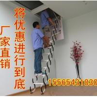 阁楼楼梯伸缩梯家用升降梯阁楼梯子钢结构隐藏式拉升钢铁楼梯装修