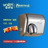 广东不锈钢外壳干手机(免费上门安装)