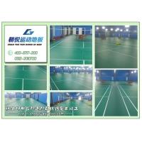 供应朝悦羽毛球运动地板 pvc运动地板 塑胶地板