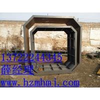 供应水泥化粪池钢模具,隔离墩钢模具