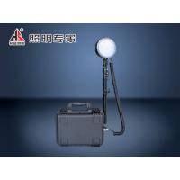 SFW6120现场勘查照明设备恒盛制造