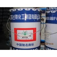 兰陵牌环氧富锌底漆 H061-1环氧防锈漆底漆