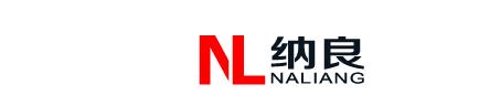 河北纳良环保科技开发有限公司