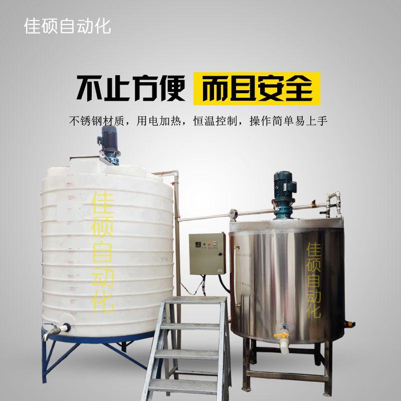 电加热不锈钢胶水设备专业生产108建筑胶水 107建筑胶水