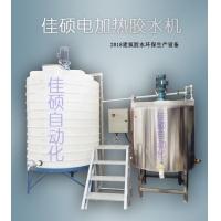 108建筑胶水反应釜 电加热不锈钢胶水设备