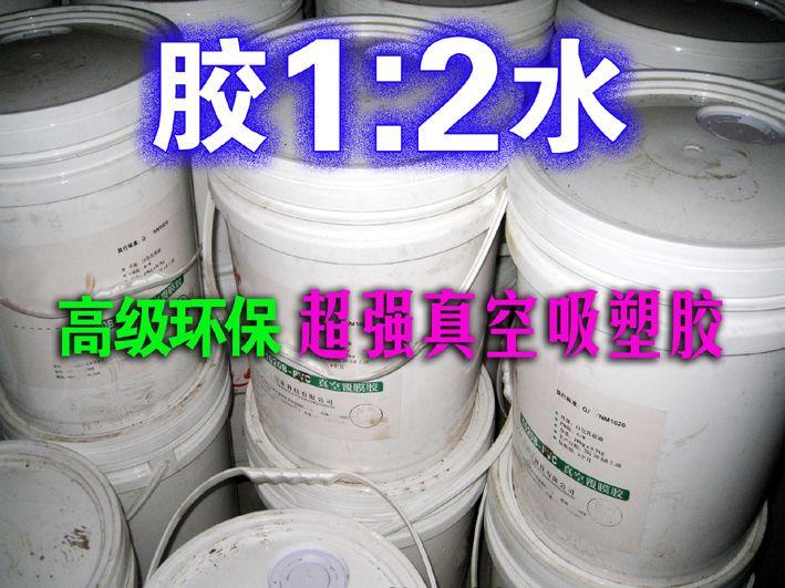 雕刻吸塑龙8国际官网pvc优质吸塑胶