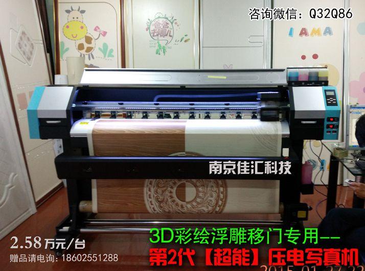 JH160龙8国际官网UV卷材龙8国际欢迎您