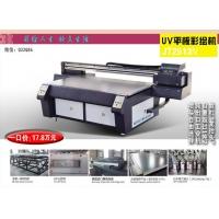 移门彩绘机【UV平板打印机】