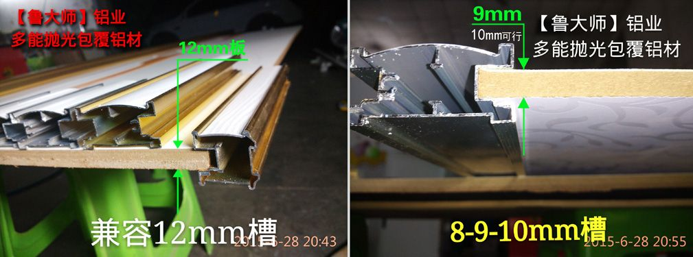 10\13mm【抛光银玫瑰金包覆铝材】