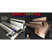 佳汇铝业【鲁大师】包覆铝型材