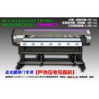 移门UV卷材打印机、户外写真机