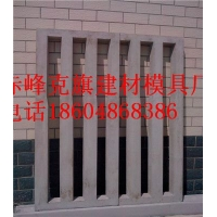 护栏钢模具