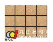 成都鹰山陶瓷 鹰山仿石砖 彩码砖 TB7367 73x73m