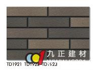 成都鹰山陶瓷 鹰山通体砖 TD1921 45x195mm