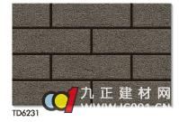成都鹰山瓷砖 通体砖 TD6213 60x200mm