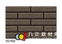 成都鹰山瓷砖 鹰山通体砖 TG1922 45x195mm