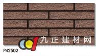 成都鹰山瓷砖 异型砖 P42502 40x250mm