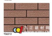 成都鹰山陶瓷 鹰山异型砖 TD6212 60x200mm