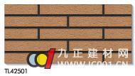 成都鹰山异型砖 TL42501 40x250mm