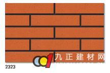 成都鹰山陶瓷 釉面砖 1925 45x195mm