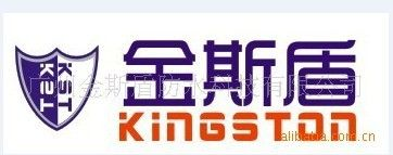 广州市白云区良田金斯盾防水万博体育手机登录网页厂