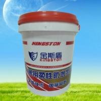 防水材料厂家金斯盾-K-11通用型防水涂料