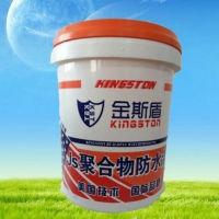干混砂浆报价JS聚合物