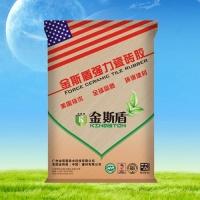 广东广州良田工业园防水厂家金斯盾强力瓷砖胶