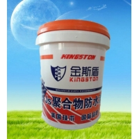 广州附近哪里有JS聚合物防水涂料