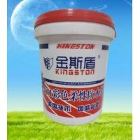 涂料十大品牌广东金斯盾K-11彩色柔性防水涂料(绿色)