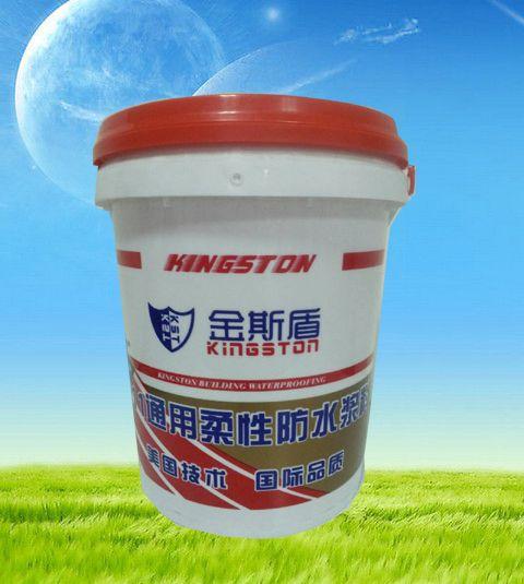 我要找广州最便宜的K11通用型防水涂料