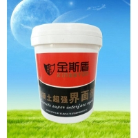 广东最好的防水材料 金斯盾防水涂料