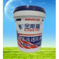 广东防水厂家批发有机硅防水剂
