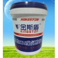 中国建筑防水补漏涂料