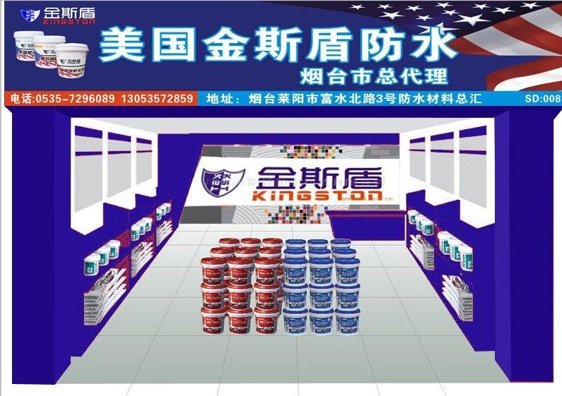 广东防水涂料生产厂家直销