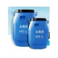 FYT-1路桥防水涂料广东防水厂家直销