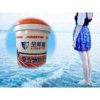 JS聚合物防水涂料_副本