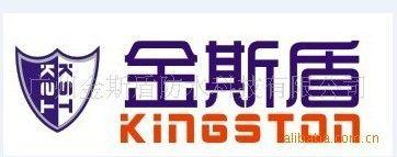 广州金斯盾防水厂家招商代理