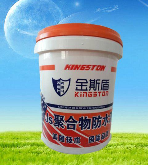 JS单组份防水涂料生产厂家