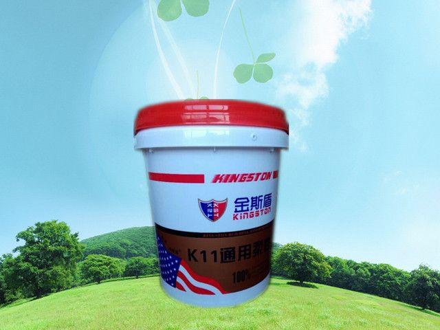 广州最好的防水涂料厂家