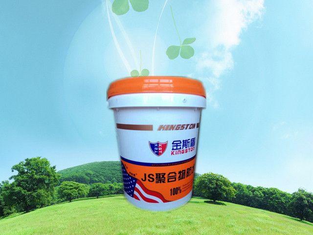 广州防水涂料生产厂家直销