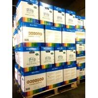 建筑铝材专用聚酯粉末涂料生产供应