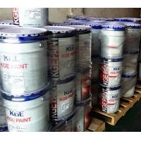 金高丽PVD氟碳漆生产供应
