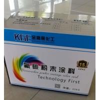 PVDF氟碳粉末涂料生产供应