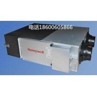 霍尼韦尔全热交换新风换气机ER250/350