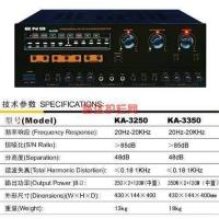 空调有限公司采用ENB专业音响