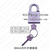 不锈钢合金挂锁